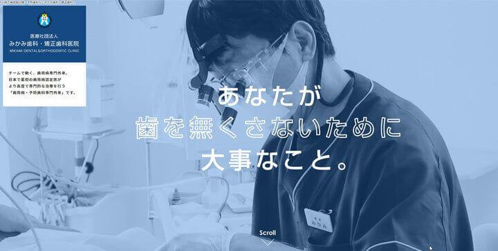 web制作実例01